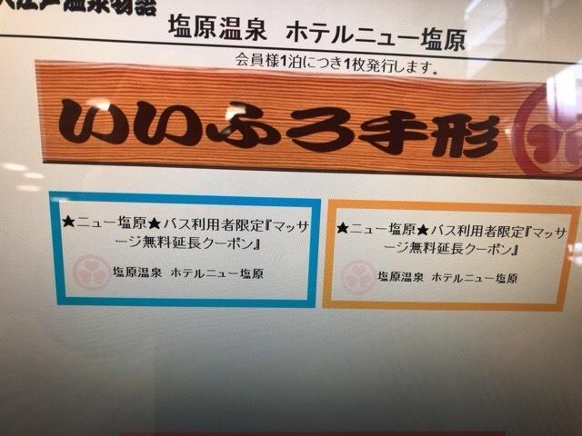 IMG_4826.JPG