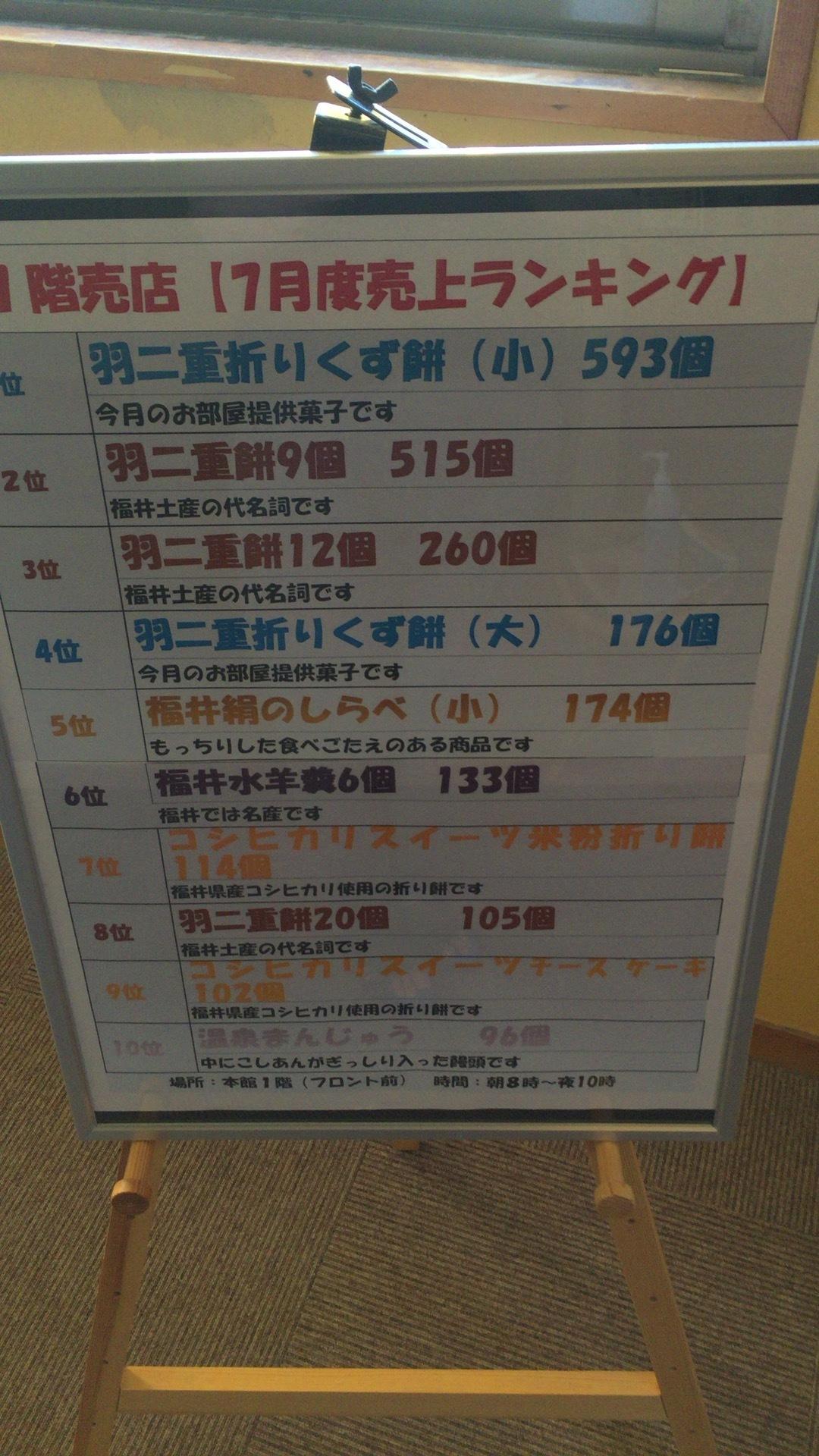 IMG_5101.JPG