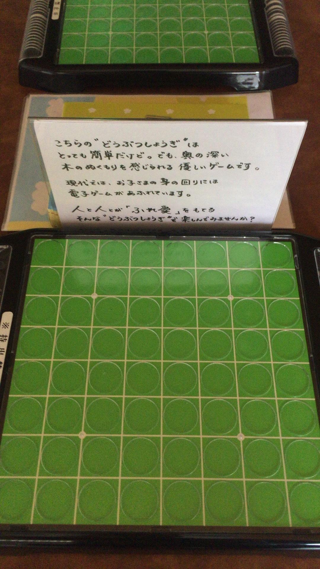 IMG_7801.JPG